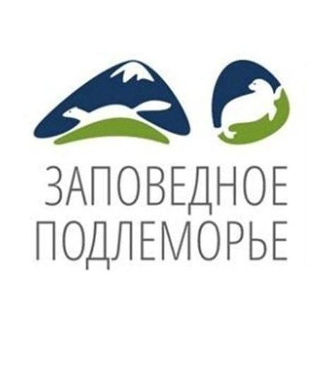 Эмблема байкальского заповедника картинка