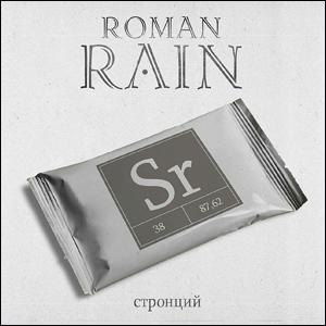Roman_Rain_18