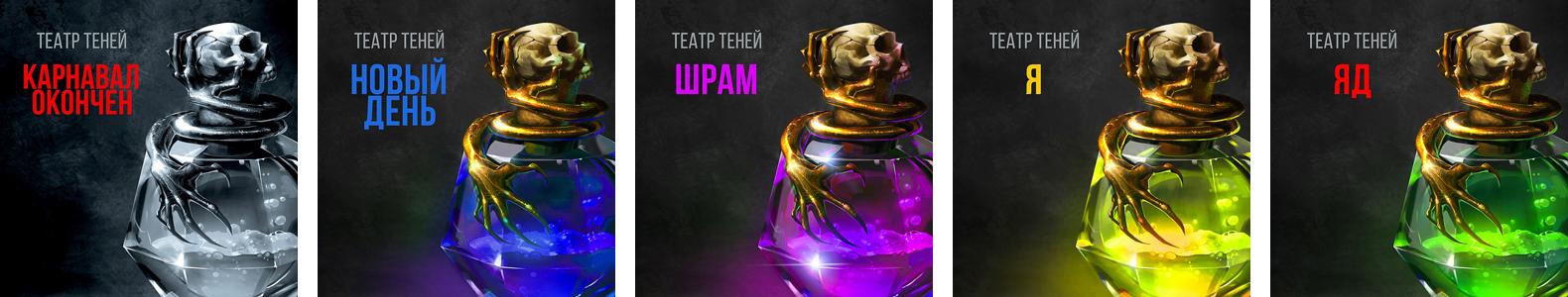 Teatr_Tenei_18_Single-1-5