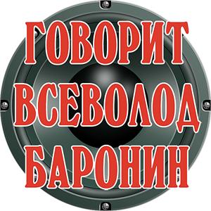 ГВБ_300