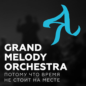 GRAND MELODY ORCHESTRA 18