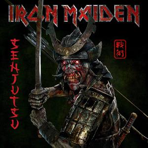 Iron_Maiden_21
