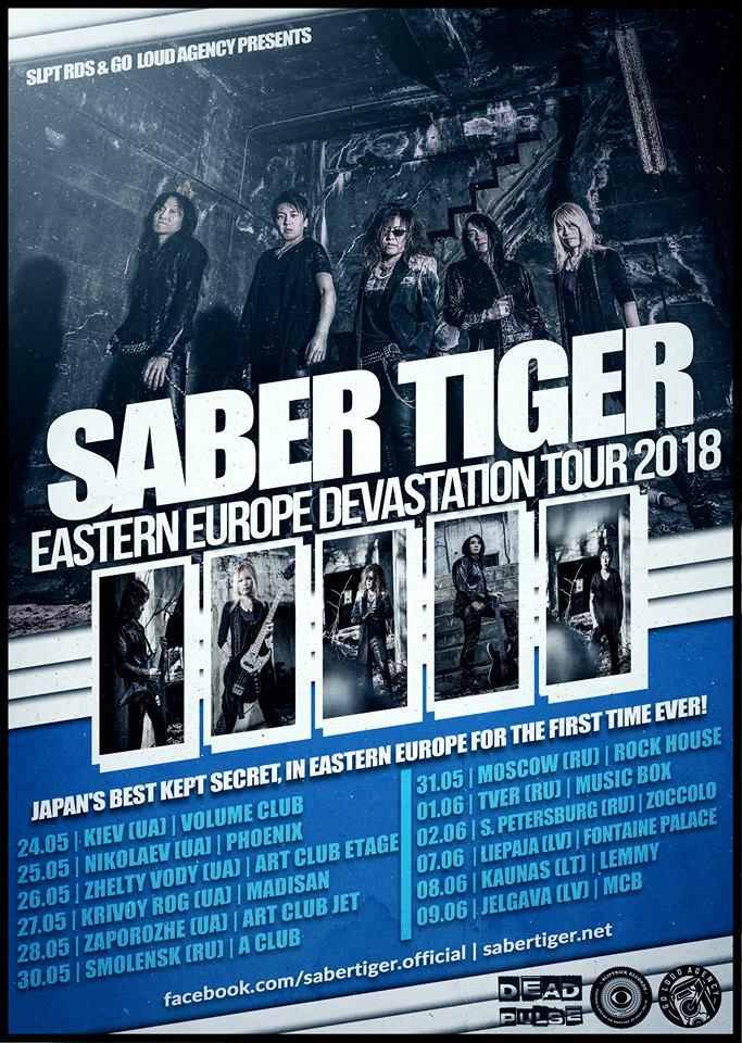 Saber_Tiger_2018-05_intl