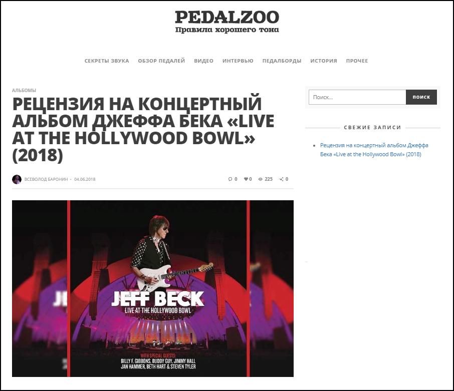 Jeff_Beck_18_PZ