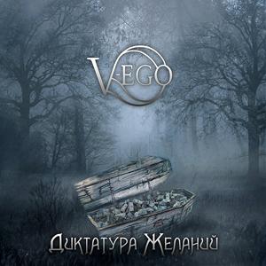 V-Ego_17