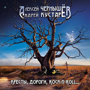 Chernyshyov-Kustaryov_17