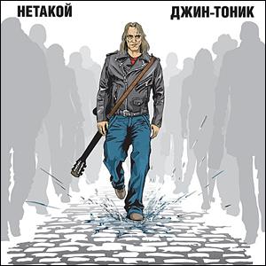 Dzhin-Tonik_16