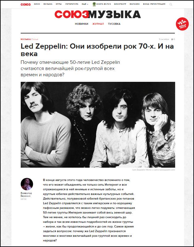 Led_Zeppelin_50