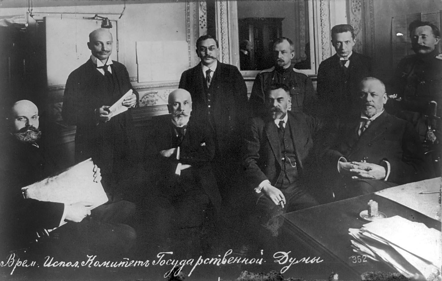 Vremenniy_komitet_gozdumy_1917.jpg
