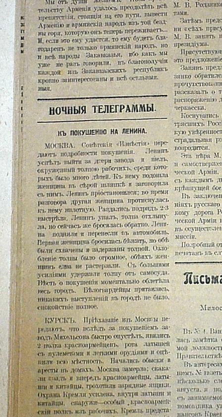 DSC_5764_Lenin_Uritskiy.jpg