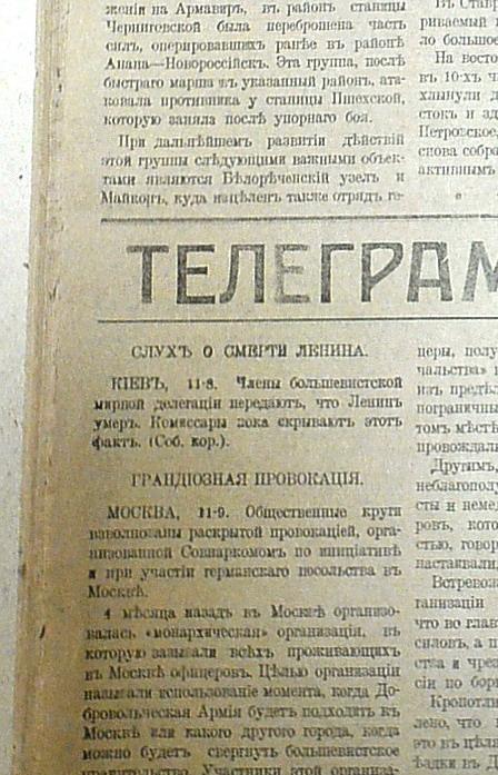 DSC_5768_Lenin.jpg