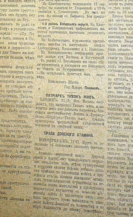 DSC_5785_Tihon_Lenin.jpg