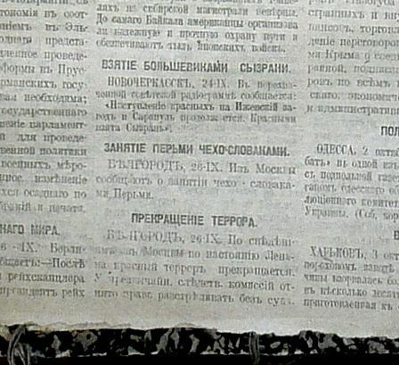 DSC_5790_Brestskiy_mir_Lenin.jpg