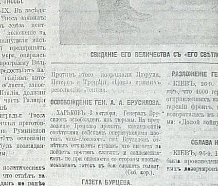 DSC_5790_Brestskiy_mir_Lenin_1.jpg