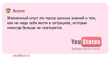 porno-s-shatkovskoy-viktoriey