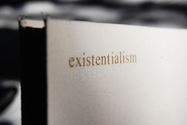 экзистенциализм