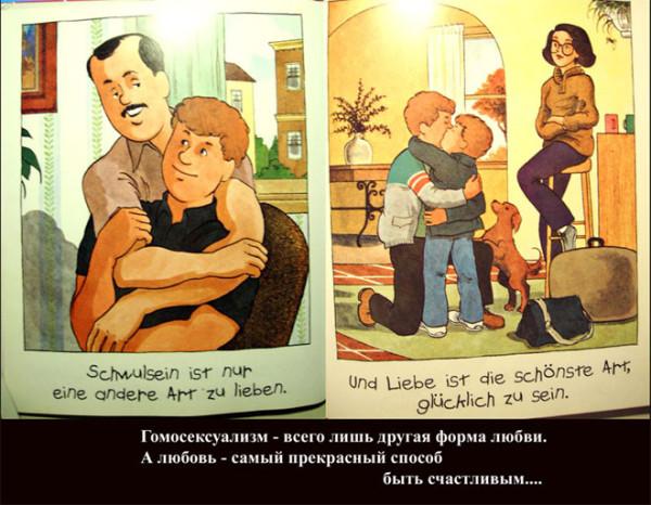 Уже писала как-то о немецкой книжке, где расписывается жизнь мальчика. с па