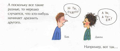 hres_000013_24