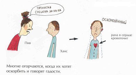 hres_000013_25