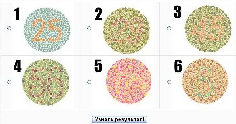 produkti-prodlevayushie-seksualnuyu-zhizn-zhenshini