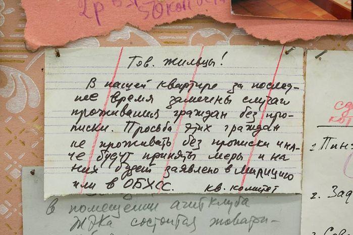 013_kommun