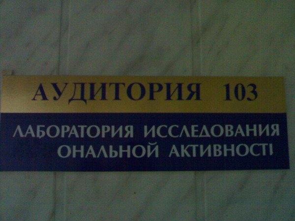 podpisi011