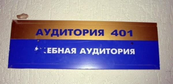 podpisi041