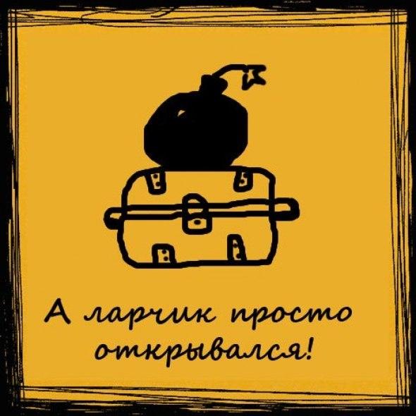 Ellyustrirovannye_pogovorki012