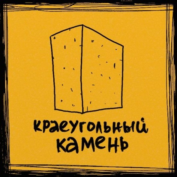 Ellyustrirovannye_pogovorki022