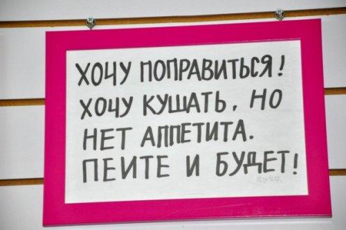 prikol'nie_viveski005