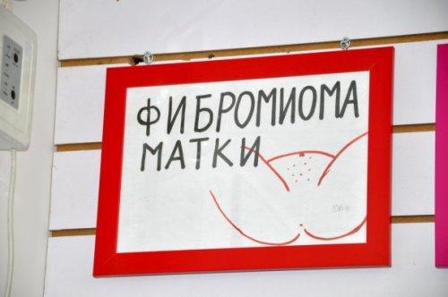prikol'nie_viveski009