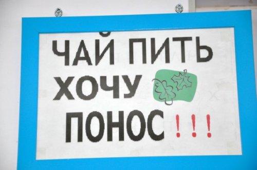 prikol'nie_viveski010