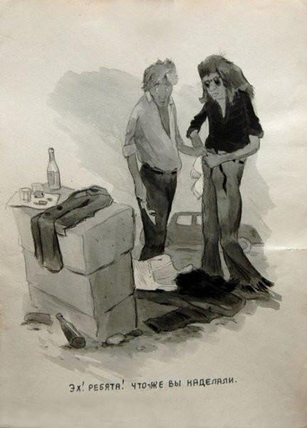 Муж алкоголик как с ним жить