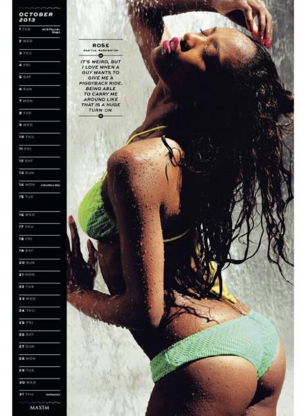 Calendar_Maxim_12