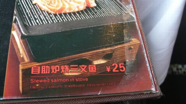 menu_04