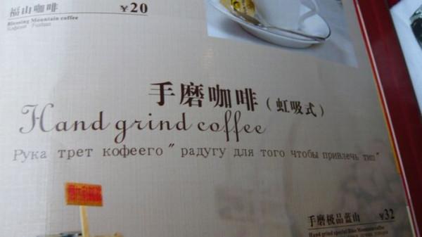 menu_15