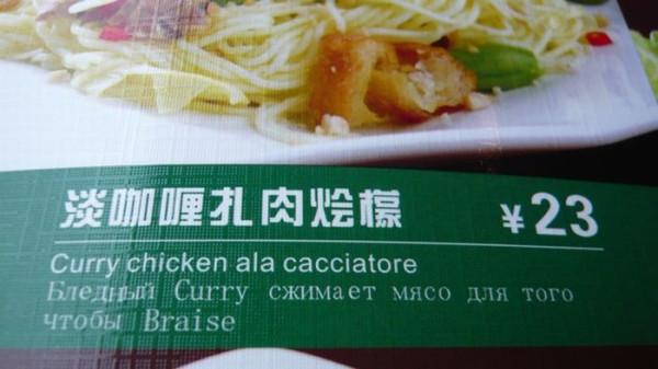 menu_22