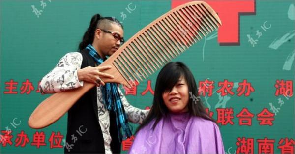 giant_comb_03