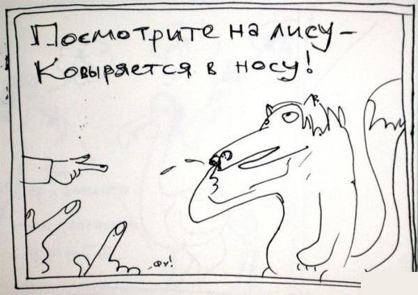 privichka009
