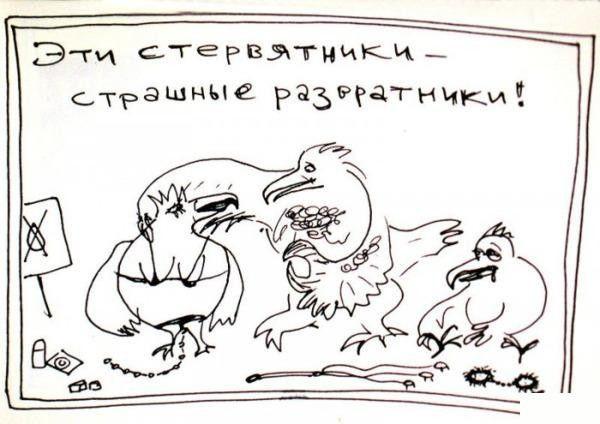 privichka014