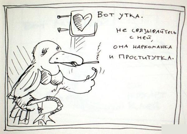 privichka015