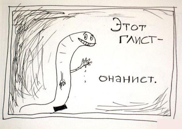 privichka016