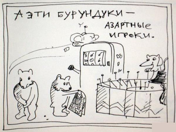 privichka018