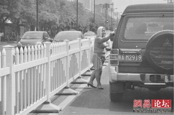 china_003