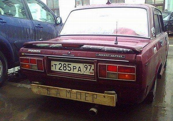 russian_car_34