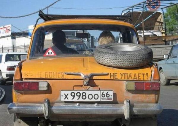 russian_car_37