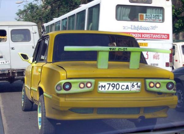 russian_car_45