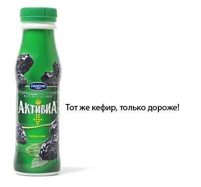 reklama_03