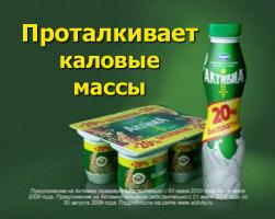 reklama_04
