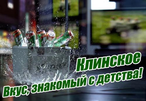 reklama_06